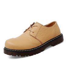 New Men Fashion Pu Solid Color Flat Bottomed Round Head Lace Up Shoes for Daily Leisure Work Clothes