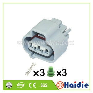 Free shipping 2sets 3pin female housing waterproof plug auto wiring harness cable connector 90980-11145