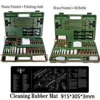 tactical 62pcs universal gun cleaning kit ak 47 ar 15 rifle shotgun brushes set with case cleaning rubber mat repair tool