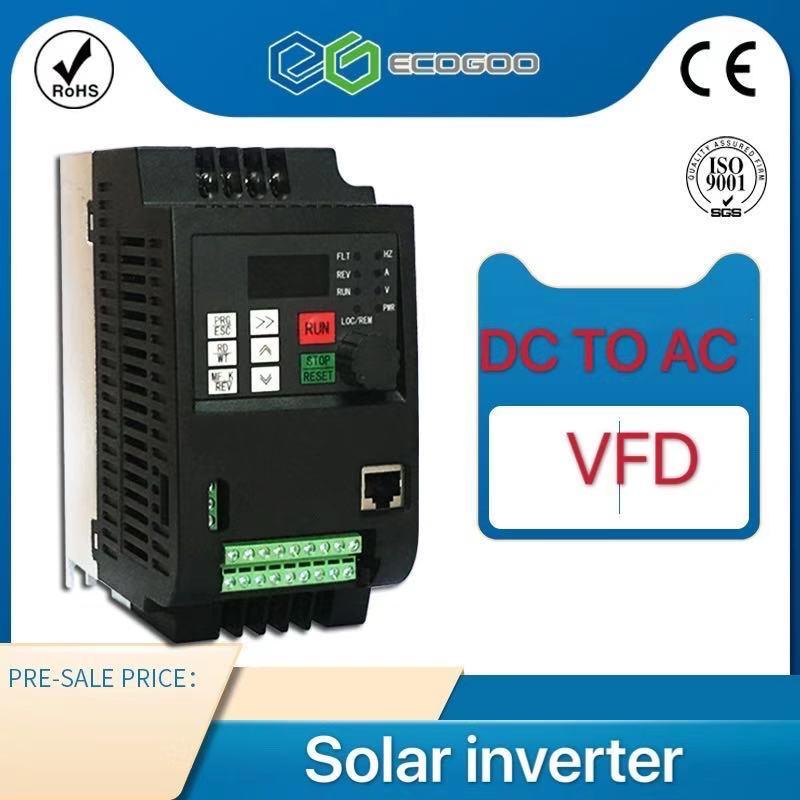 VFD-1.5kw 2.2KW 220V AC مضخة شمسية متغيرة التردد العاكس مع MPPT