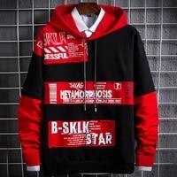 fashion men cool men hip hop hoodies casual sweatshirts streetwear men women loose pullovers harajuku print hoodies men
