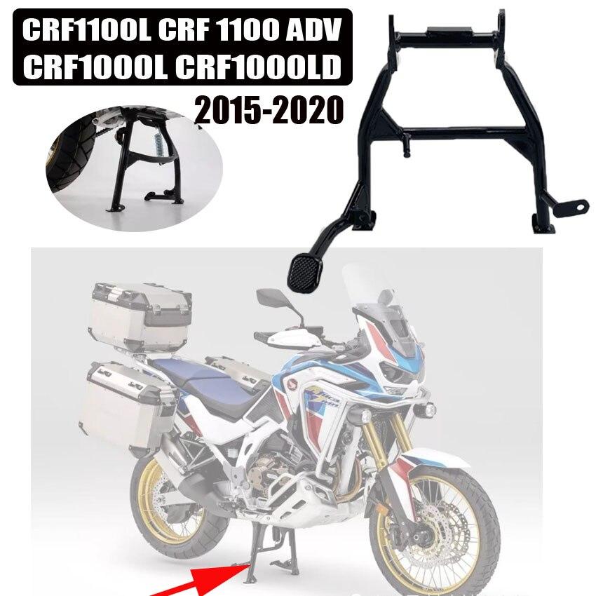Центральная подставка для мотоцикла с креплением для Honda Africa Twin CRF1100L CRF 1100 ADV CRF1100 CRF1000 CRF100 Adventure