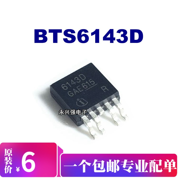 BTS6143D