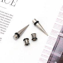 2020 nuevo calibre 7mm par de 316l tapas de acero y túneles Kit para estirar la oreja joyería del cuerpo