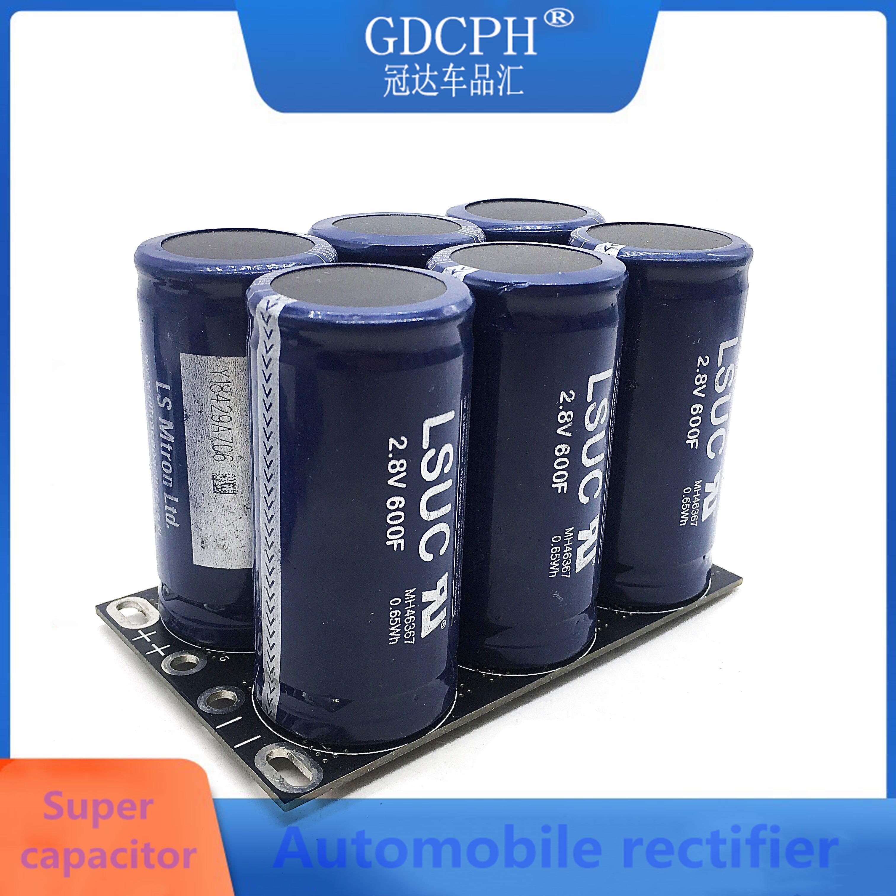 مكثف الفقرة التلقائي 17V116F سوبر فرح ، الكهربائية التلقائية 16V100F ، إستيلازادور دي فولتير بونسيدو