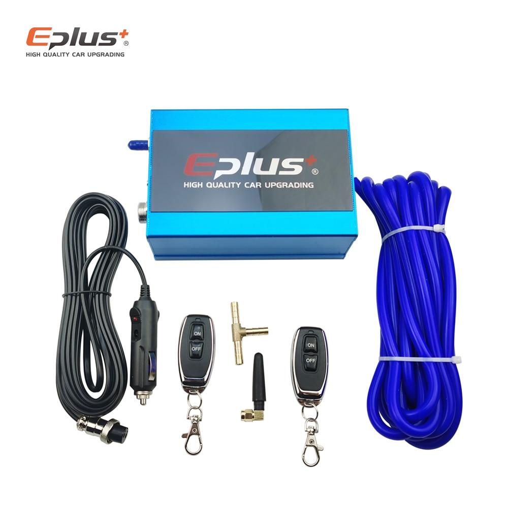 EPLUS سيارة العادم الأنابيب نظام التحكم صمام مجموعات فراغ تحكم جهاز تحكم عن بعد التبديل العالمي 51 63 76 مللي متر
