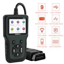 V311 OBD2 ручной Сканнер 4 Язык освещенная контржурным светом Цвет ЖК дисплей Дисплей OBD 2 II авто код ридер автомобильный диагностический инструмент