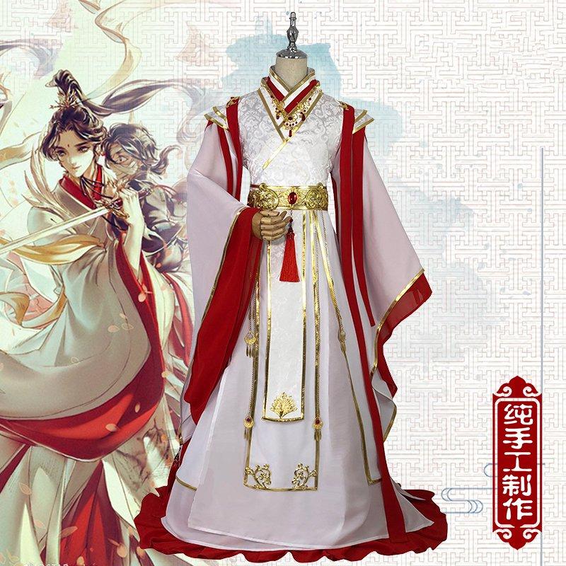 Xie Lian Cosplay Manga Tian Guan Ci Fu Cosplay Costmes Yue Shen Cosplay Chinois Tenue halloween costumes pour Femmes Hommes