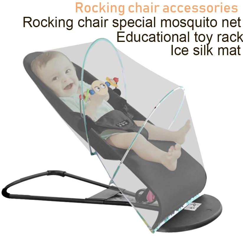 Детское кресло качалка специальная москитная сетка детский Шелковый коврик