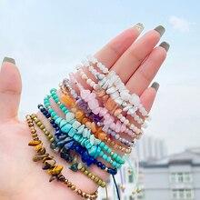 Boho Natural Stone Bracelet for Women Tigereye Amethyst Pink Crystal Gravel String Bracelet Adjustab