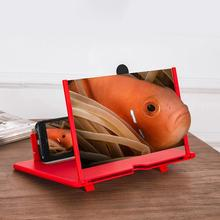 ¡Nuevo diseño! Amplificador de pantalla 3D extraíble para teléfono móvil, pantalla de película, Tablet hoeder, soporte portátil para teléfono, amplificador de pantalla