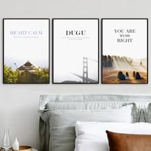 Affiches de Style nordique mur bâtiment   Toile de Humen Bridge, peintures de navire forêt soleil, imprimés dart de paysage, pour décor de salon