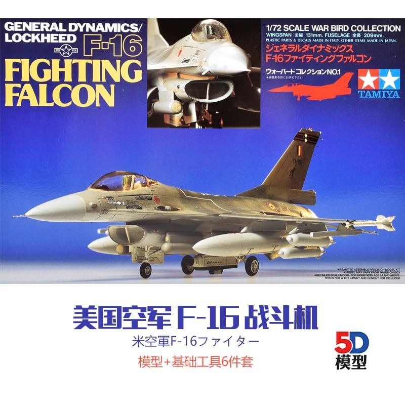 Военная Модель TAMIYA масштаба 60701 масштаб 1/72 игрушки модель самодельного Сокола
