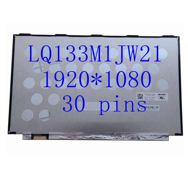 13.3 بوصة شاشات LCD المحمول LQ133M1JW21 DP/N: 0DJCP6 1920*1080 edp 30pin استبدال لوحة غير تعمل باللمس