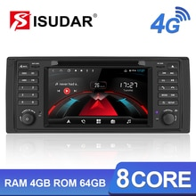 Isudar H53 1 Din Android Auto Radio pour BMW E39/X5/E53 Octa Core RAM 4GB ROM 64GB GPS voiture multimédia vidéo DVD système DSP caméra