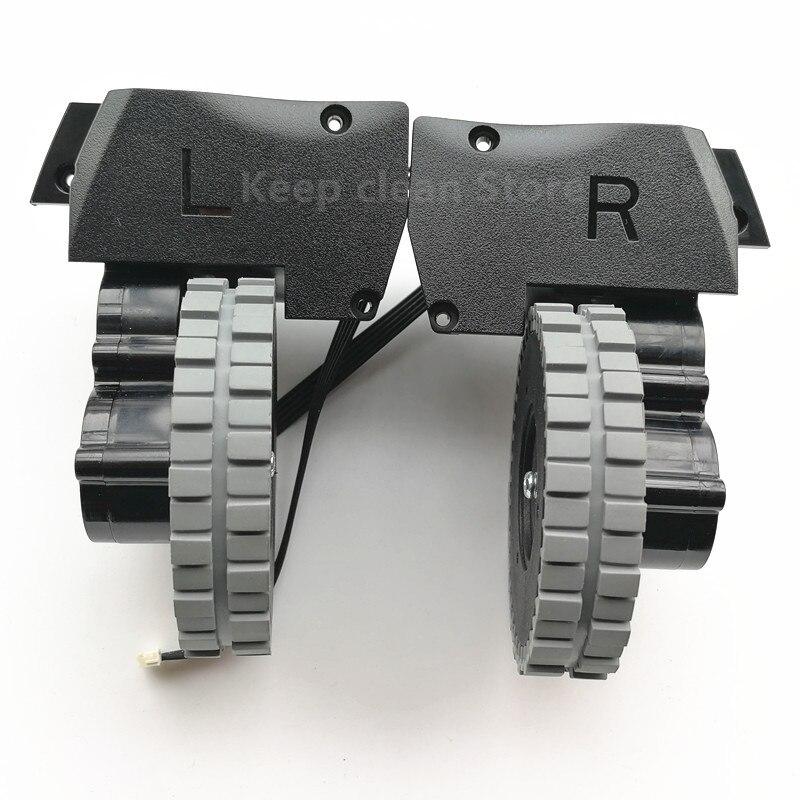 مكنسة كهربائية عجلة تجميع ل Ilife A9S A7 ILIFE A10s L100 A80 Plus A80 ماكس جهاز آلي لتنظيف الأتربة أجزاء عجلة المحركات