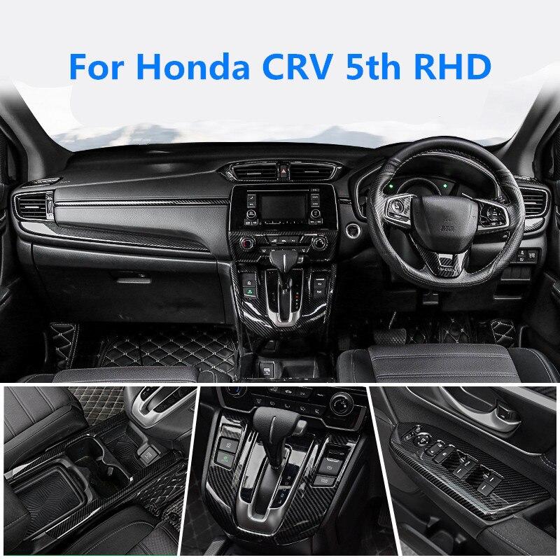 Автомобильные аксессуары для Honda CRV CR-V 5th HYBRID RHD углеродное волокно ABS Decoraton 2017-2018