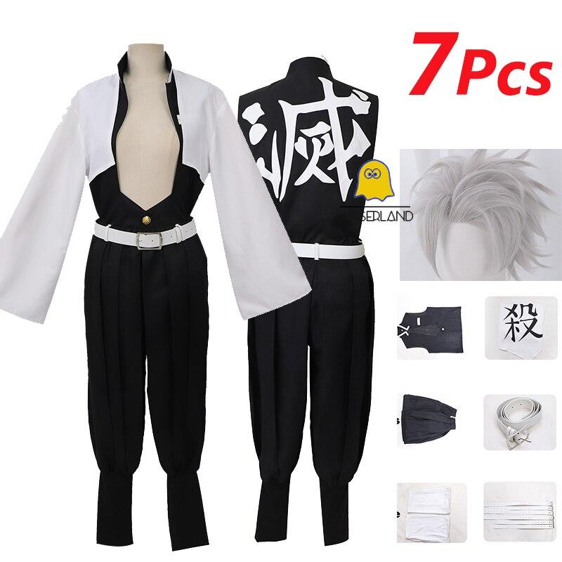 7 PCS Shinazugawa Sanemi Cosplay Kostüm Dämon Slayer Wind Kimetsu Keine Yaiba Kisatsutai Hashira Uniform Sexy Halloween-Party Anzug