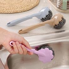 Brosse de nettoyage de plats de cuisine à manche Long   Brosse à manche allongé boules de fil en acier inoxydable, outil de nettoyage de brosse