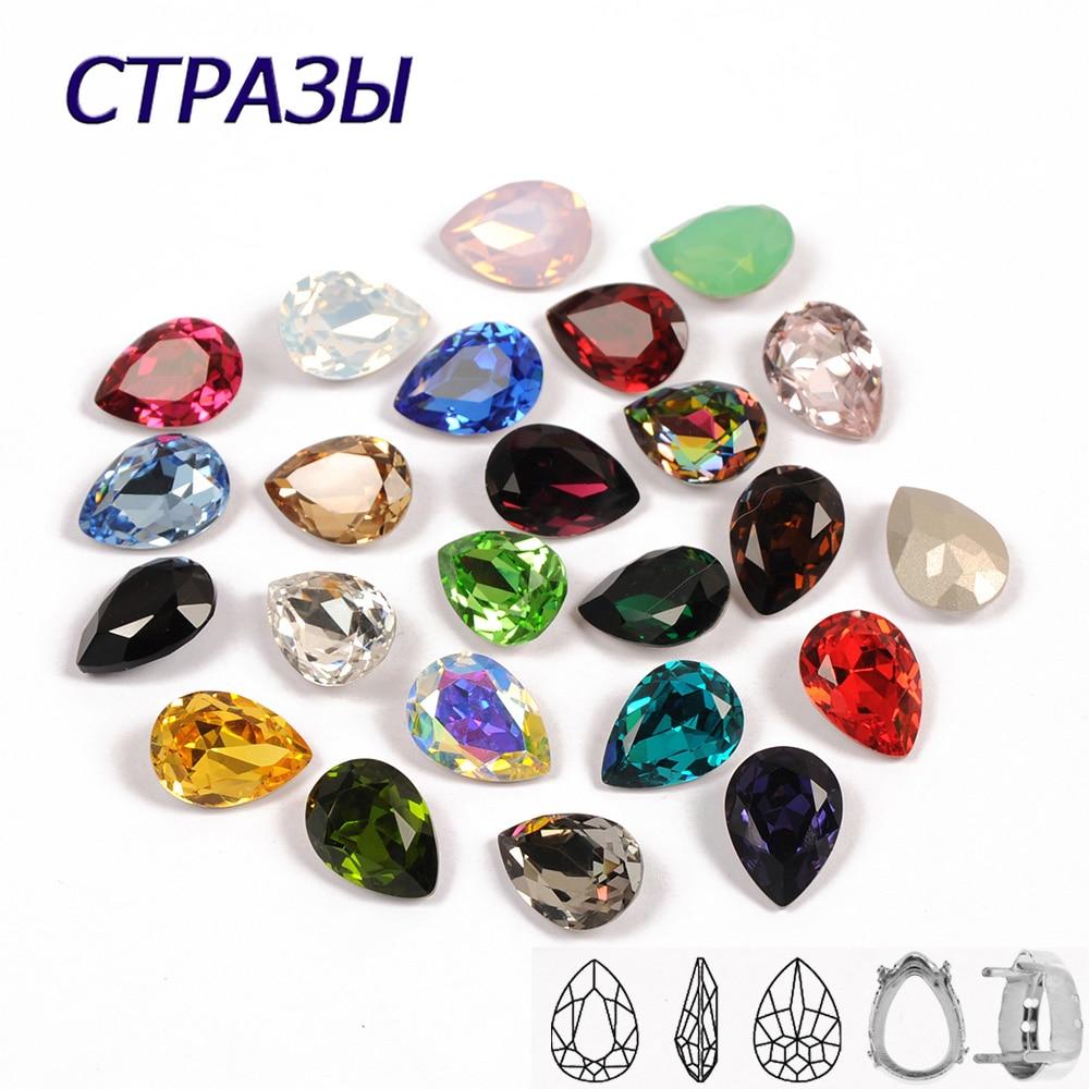 CTPA3bI Drop Glass Rhinestones With Claw Sew On Teardrop Crystal Stone Strass Diamond Metal Base Buckle DIY Wedding Decoration