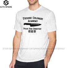 Food Wars T Shirt Totsuki Culinary Academy - Polar Star Dormitory T-Shirt Plus size 100 Percent Cotton Tee Shirt Tshirt