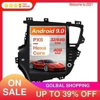 tesla style android 9 464g multimedia player car navigation for kia optimakia k5 2010 2013 stereo headunit auto radio carplay
