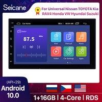 Автомобильная Мультимедийная система Seicane, универсальная Автомагнитола под управлением Android 10,0, с 7