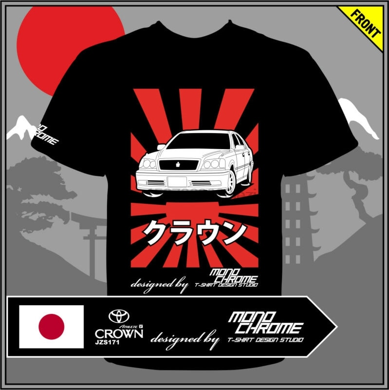 Camiseta Toyota corona atleta V JZS171