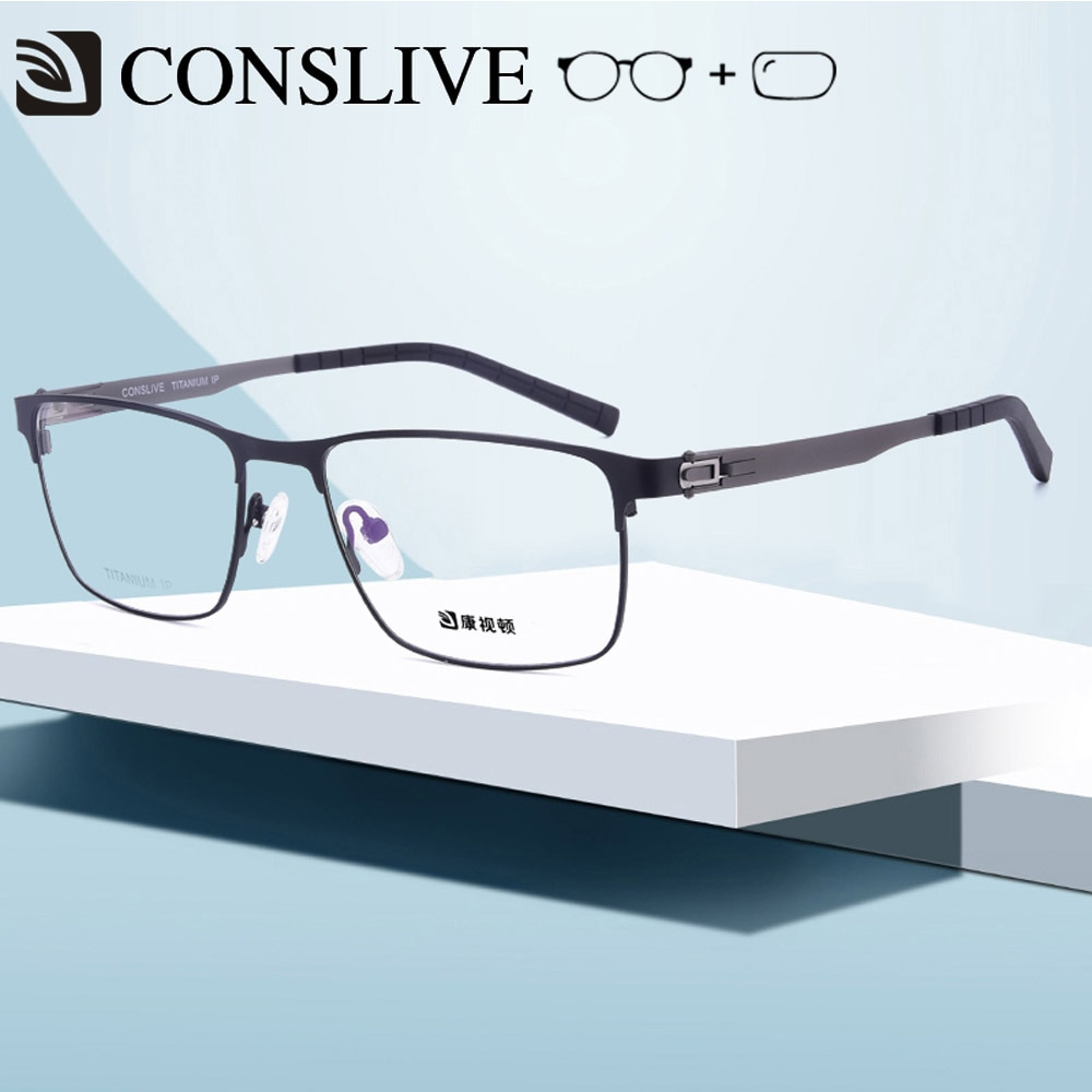 Men Prescription Glasses Multifocal Titanium Photochromic Progressive Glasses Spring Hinge Man Optic