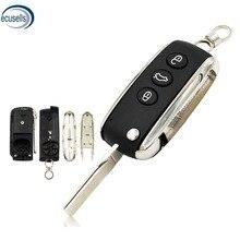 3 кнопки модифицированный складной флип пустой брелок чехол для ключей с дистанционным управлением смарт-чехол для Bentley