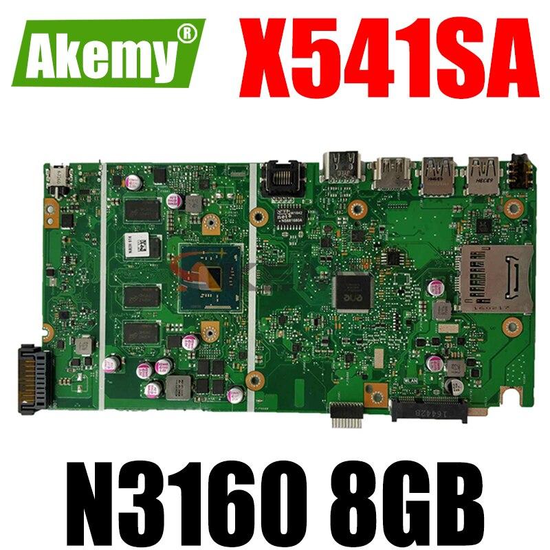 لوحة أم Akemy X541SA للكمبيوتر المحمول For Asus X541SA X541S F541S CPU/N3160 8GB/Memory لوحة أم تم اختبارها 100% لوحة أم أصلية للعمل