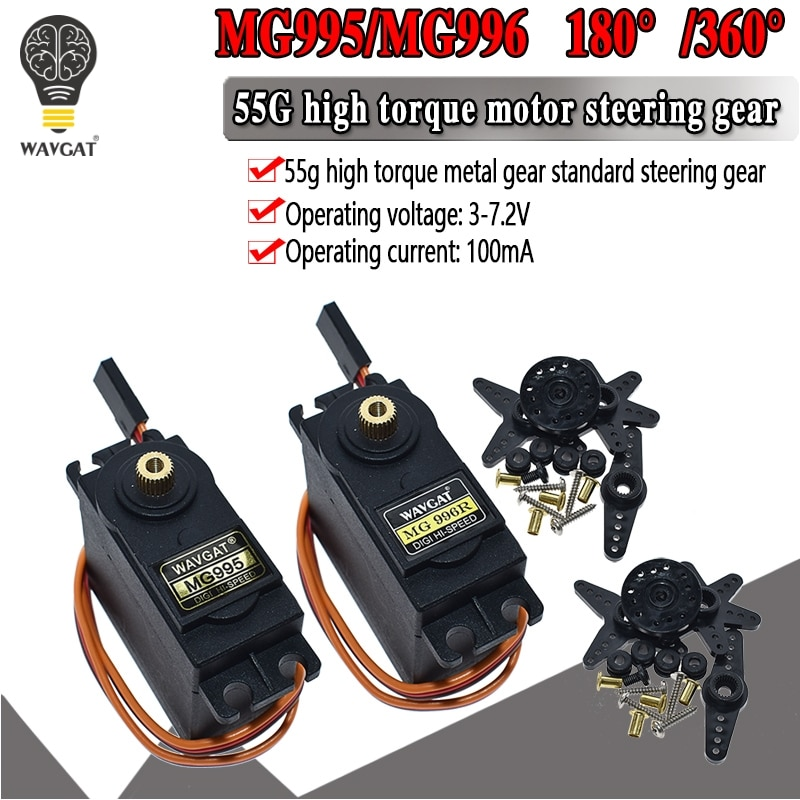 Сервоприводы WAVGAT Digital MG995 MG996, 13 кг, 15 кг,