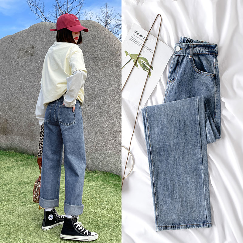 High Waist Jeans Women's Spring and Autumn 2021 New Light Color Loose Straight Slimming Mop Drooping