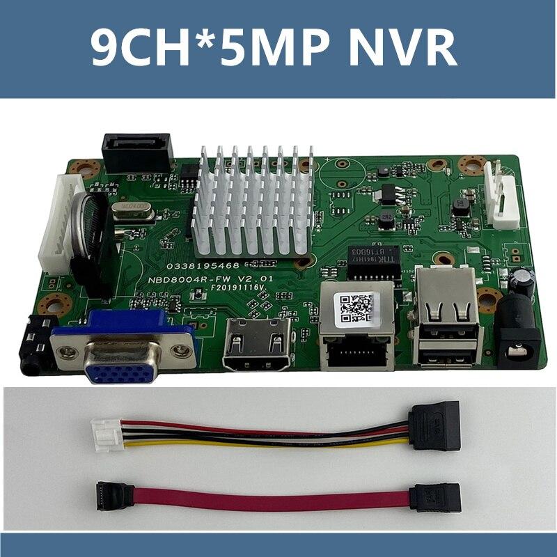 9CH * 5MP ONVIF H.265 1 SATA NVR red grabadora de Video Digital Max 8TB vmeyesuper de CMS, con Cable SATA P2P nube móvil