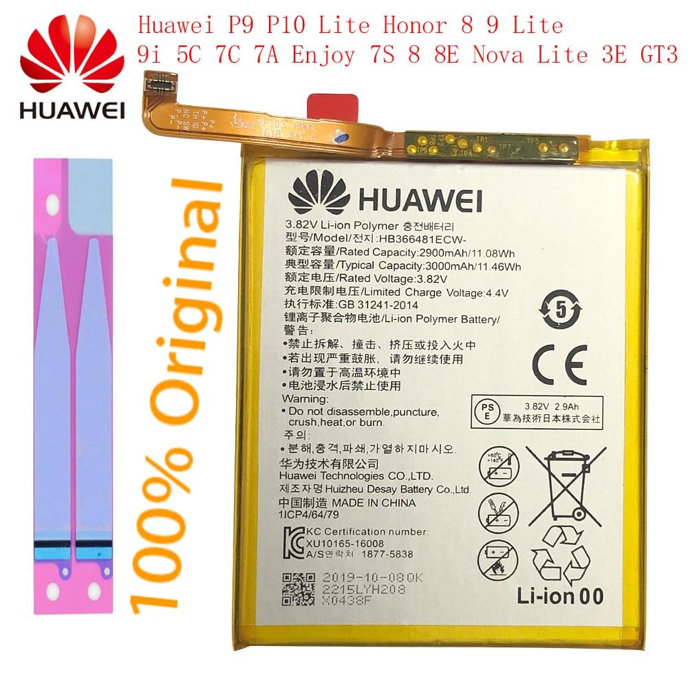 3000 мАч HB366481ECW батарея для Huawei GR3 2017 / Honor 8 9 Lite / P8 lite 2017 / P9 Lite 2017 pra-lx1 pra-la1 PRA-L100 PRA-TL10