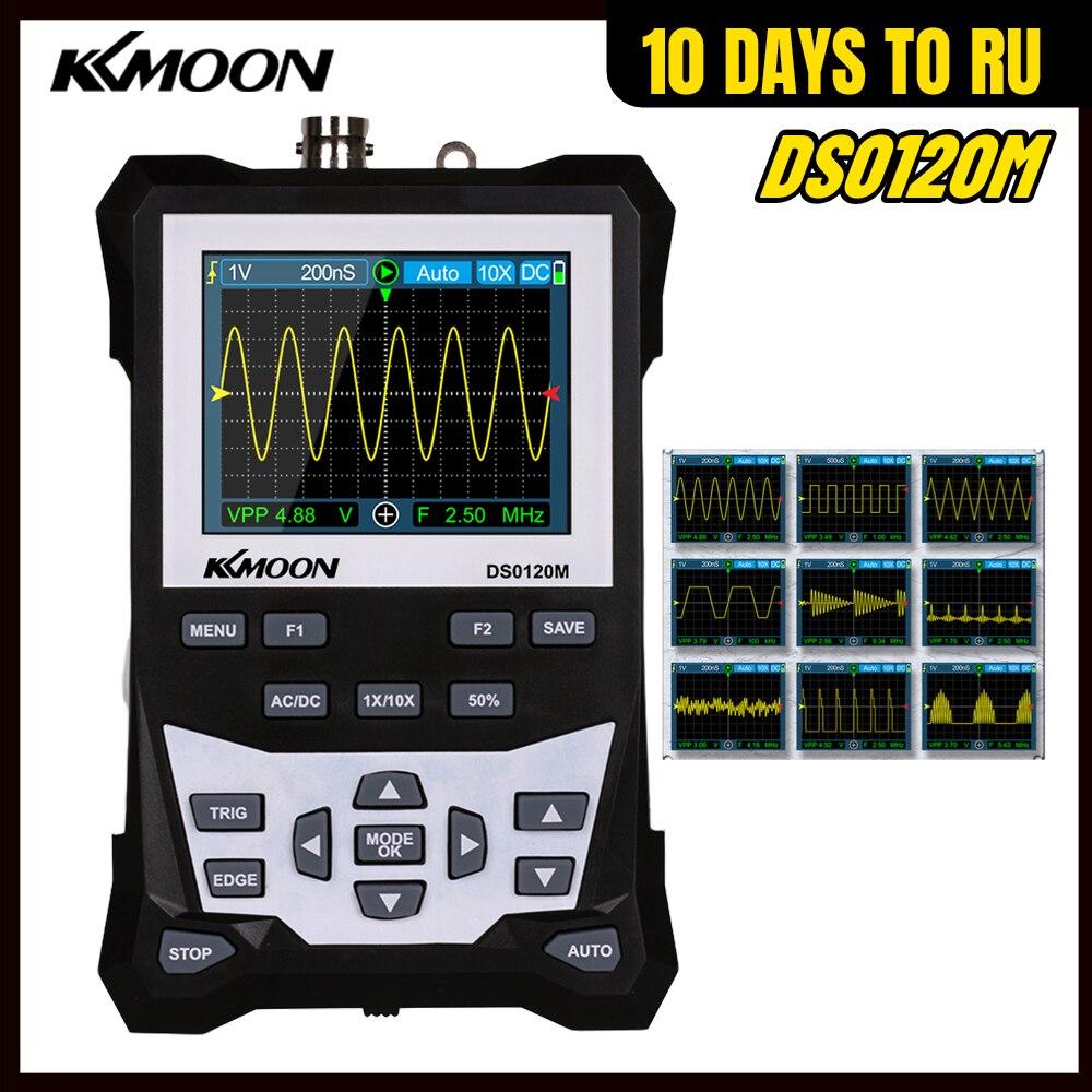 KKmoon-راسم الذبذبات الرقمي DS0120M ، 320 × 240 ، 2.4 بوصة ، 120 ميجاهرتز ، عرض النطاق الترددي 500MSa/s ، أداة معدل أخذ العينات ، تخزين الموجي للإضاءة الخلفية
