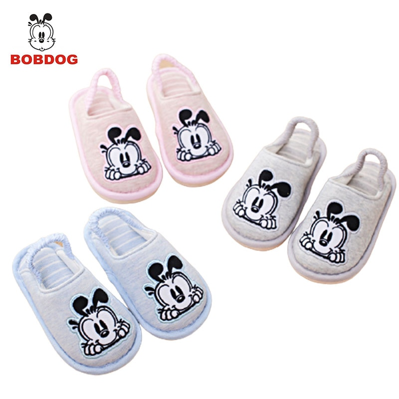 Bobdog shoes new spring and autumn floor mop mop 1-5 years old children and babies indoor comfortable and warm cotton slippers