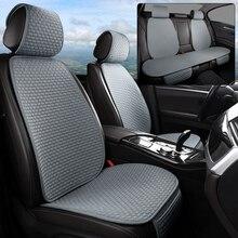 Льняные Чехлы для автомобильных сидений, всесезонные передние и задние льняные тканевые подушки, автомобильный Воздухопроницаемый протектор, Автомобильный интерьер, универсальный размер