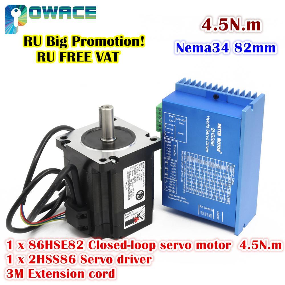 [Gran promoción RU!] Nema34 4.5N.m Servomotor de bucle cerrado 82mm 6A y 2HSS86H híbrido Step-servocontrolador juego de controladores CNC 8A