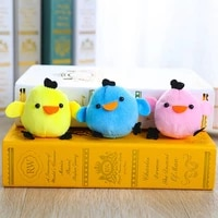 3 pieces of chick animal cute toy show soft baby supplementary toy day toys candy cartoon children diy plush stuffed small doll