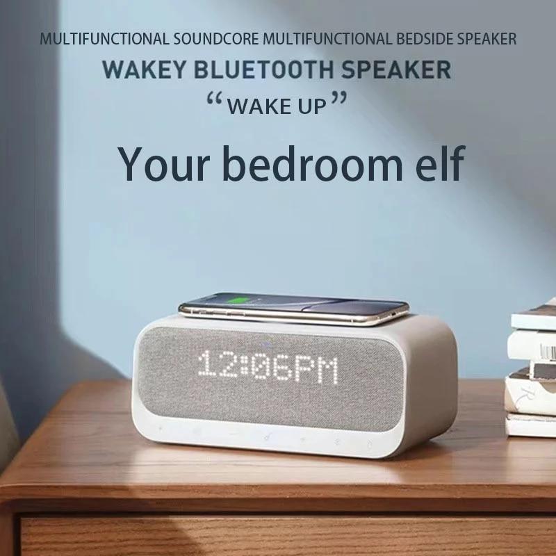 استيقظ سمّاعات بلوتوث, مضخم صوت, ساوند بار, عمود صوت محمول, ستيريو راديو FM, ساعة تنبيه مكبر صوت Qi شاحن لاسلكي
