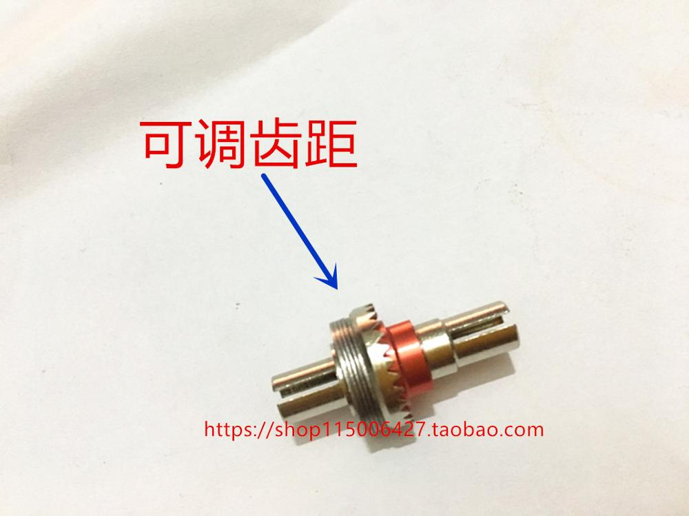 1/28 mosquito car metal straight shaft adjustable and MINI-Q Mini-Z AWD AMZ iw04 Weili mosquito car