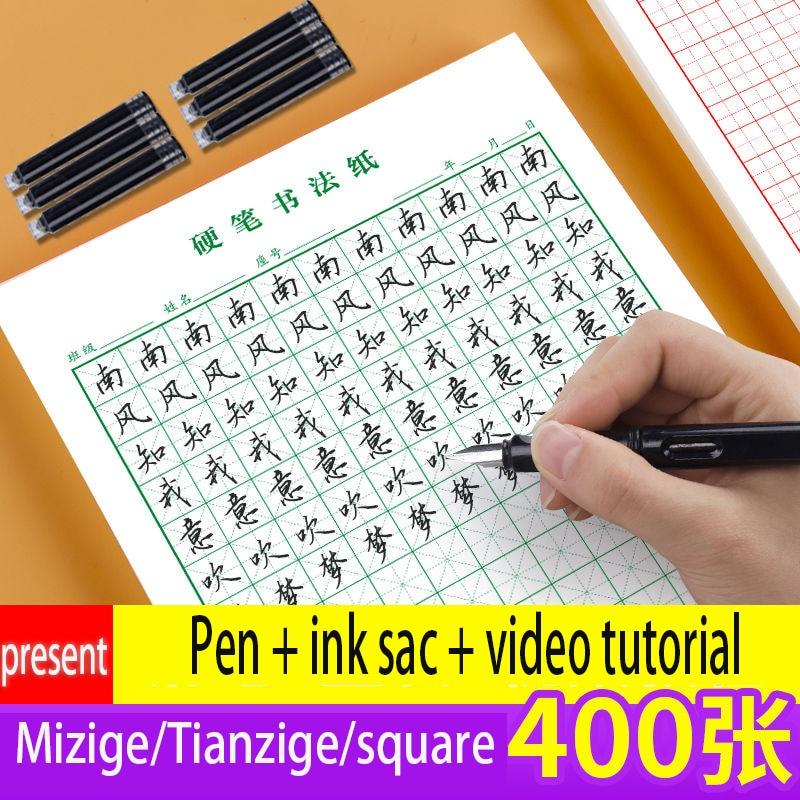 caratteri-cinesi-di-caratteri-di-riso-libri-di-calligrafia-quaderno-di-carta-con-penna-dura-studenti-di-hong-groove-prima-scrittura-di-cancelleria-art