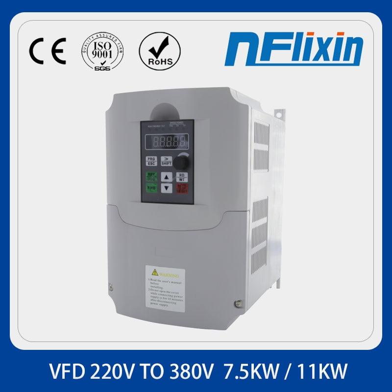 VFD 7.5KW/11KW العاكس دفعة محول تردد تيار متردد 1 المرحلة 220 فولت المدخلات إلى 3 المرحلة 380 فولت الإخراج