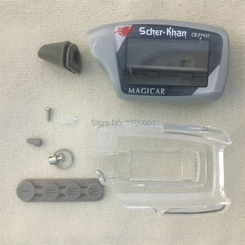 Llavero caso clave soporte para dos coche alarma Scher-khan Magicar 5 6 Control remoto el CCRSM Khan 902, 903, 803, 802 M902F M903F
