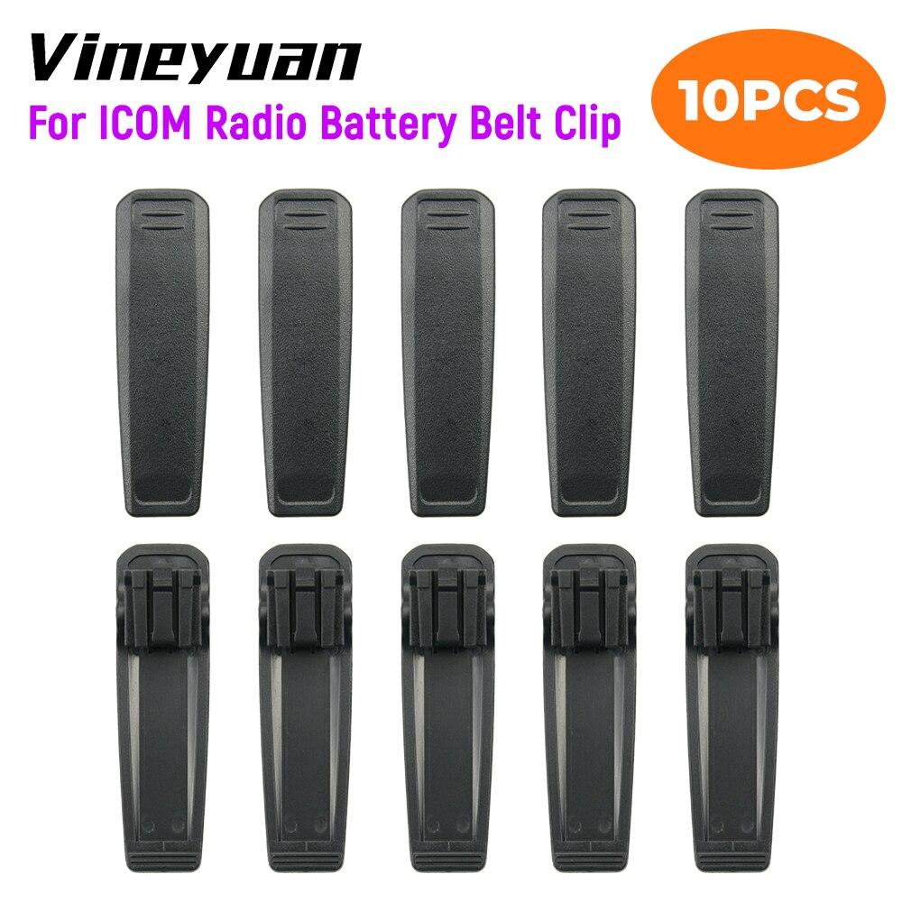 4x bp 279 bp 280 bp 280li battery belt clip 10 Pcs Walkie Talkie Belt Clip for ICOM BP-279 BP-280 BP-280LI Radio/Battery(ICOM F1000, F2000, F1000D, F2000D, F1000S, F2000T))