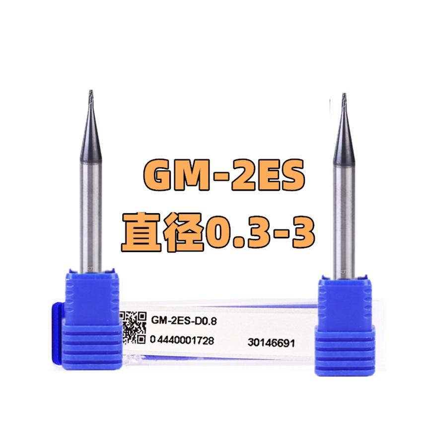 ZCC.CT GM-2ES-D2.0 / GM-2ES-D2.1 / GM-2ES-D2.2 / GM-2ES-D2.3 / GM-2ES-D2.4 / GM-2ES-D2.5 Micro path Straight shank end mill