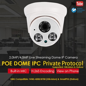 4.0MP 2.0MP HD PoE IR Dome Live Streaming IP Camera Push Video Stream to Youtube/Wowza by RTMP AAC Audio H.265/H.264 ONVIF 2.6