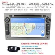 Lecteur multimédia de voiture Android 10.0 7