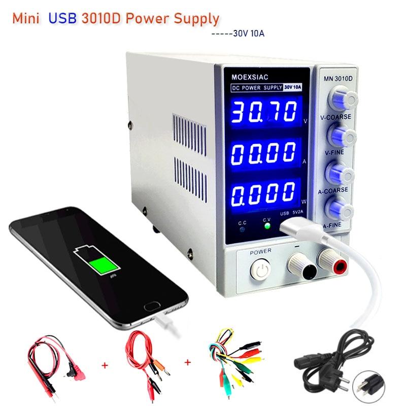 مصغرة 3010D امدادات الطاقة 4 أرقام العرض الرقمي USB شحن DC امدادات الطاقة 30V10A قابل للتعديل مختبر تحويل التيار الكهربائي